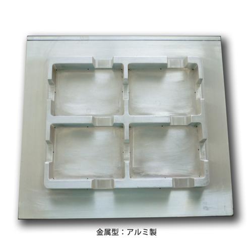 http://www.matsuba-jp.com/img/aluminum_kata.jpg