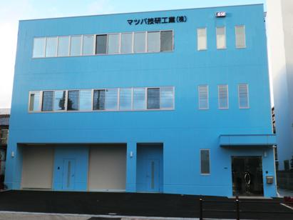 http://www.matsuba-jp.com/information/2017/04/27/matsuba_head_office.jpg