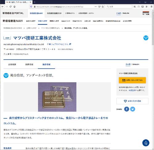 shinkachi_navi01m.png